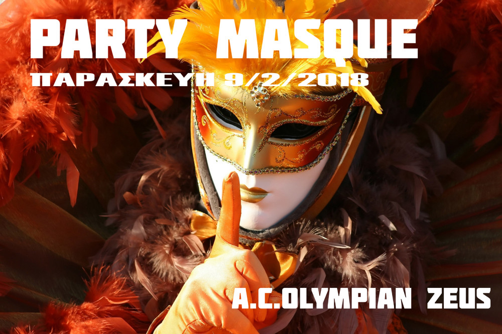 PARTY MASQUE 2018